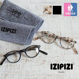 【 IZIPIZI イジピジ 】 リーディング グラス #A READING GLASSES TYPE #A AREADING / 眼鏡 アイウェア レンズ 伊達メガネ クリアフレーム メガネ 度なし イジピジ リーディング izipizi 老眼鏡