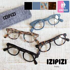 【 IZIPIZI イジピジ 】 リーディング グラス #C READING GLASSES #C CREADING / 眼鏡 アイウェア レンズ 伊達メガネ クリアフレーム メガネ 度なし イジピジ リーディング izipizi 老眼鏡
