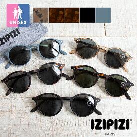 【 IZIPIZI イジピジ 】 サングラス SUN #D Sunglasses #D DSUN/ 眼鏡 アイウェア べっ甲 紫外線 伊達メガネ uvカット サングラス メンズ サングラス レディース izipizi サングラス