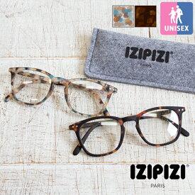 【 IZIPIZI イジピジ 】 リーディング グラス #E READING GLASSES #E EREADING / 眼鏡 アイウェア レンズ 伊達メガネ クリアフレーム メガネ 度なし イジピジ リーディング izipizi 老眼鏡