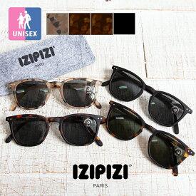 【 IZIPIZI イジピジ 】 サングラス SUN #E Sunglasses #E ESUN / 眼鏡 アイウェア べっ甲 紫外線 伊達メガネ uvカット サングラス メンズ サングラス レディース izipizi サングラス