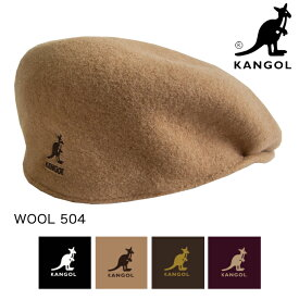 【SALE!!】【 KANGOL カンゴール 】 ウール 504 Wool 504 197-169001 / 0258BC / カンゴール 帽子 カンゴール ハンチング カンゴール キャスケット メンズ レディース 帽子 カンゴール ウール