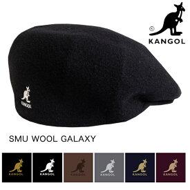 【SALE!!】【 KANGOL カンゴール 】 SMU ウール ギャラクシー SMU Wool Galaxy 198-169502 / K3240SM / カンゴール 帽子 カンゴール ハンチング カンゴール キャスケット カンゴール ハンチング ウール 帽子 メンズ 帽子 レディース