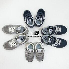 【new balance ニューバランス】キッズスニーカー (17cm~24cm) KV996子供靴/ベビーシューズ/ファーストシューズ/ジュニアシューズ/グレー/ネイビー/ユニセックス/男の子/女の子/