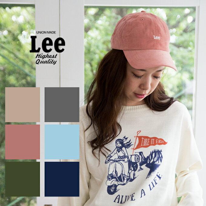【Lee リー】Lee ロゴキャップ / Leeロゴ コーデュロイキャップ LA0179/LEE/ベースボールキャップ/帽子/ロゴ/スポーティ/カジュアル/ユニセックス/コーデュロイ/レディース/メンズ/キャップ