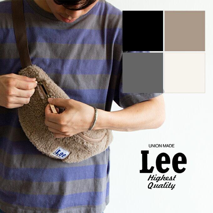 【Lee リー】ボアフリースウエストバッグ 0425431 /ウエストポーチ/ボディバッグ/ワンショルダー/ミニショルダー/コンパクト/カバン/鞄/もこもこ/メンズ/レディース/