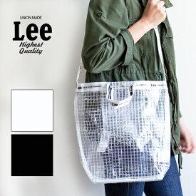 【Lee リー】 クリア 2way ショルダーバッグ 0425501/QPER60-035/トートバッグ/鞄/手提げ/肩掛け/斜めがけ/透明/lee/ナイロン/ビニール