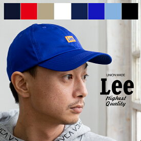 【 Lee リー 】ボックス ロゴ 刺繍 ローキャップ LA0321 / BOX LOGO CAP リー キャップ 帽子 ベースボールキャップ フリー 調節可能 カジュアル メンズ レディース ユニセックス /