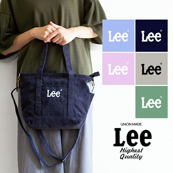 【Lee リー】2WAYショルダーコーデュロイトートバッグ QPER60-045/0425422 /手提げ/斜めがけ/lee/ロゴ/カバン/鞄/レディース/