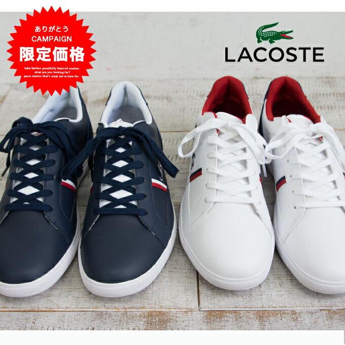 【LACOSTE ラコステ】 EUROPA 317 1 スニーカー SPM0012/ラコステ/エウロパ/靴/