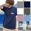 【Lee リー】ロゴポケットS/S Tシャツ LS1242 /半袖/胸ポケット/胸ワンポイント/Leeロゴ/ポケT/Tシャツ/ユニセックス/メンズ/レディース/