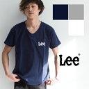 【Lee リー】ロゴポケットS/S VネックTシャツ LS1243 /レディース/メンズ/ユニセックス/男女兼用/LEE/Leeロゴ/カットソー/半袖/ポケット/胸ポケット/ポケT/ロゴ/ワンポイント