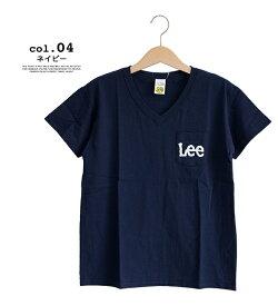 ls1243-042