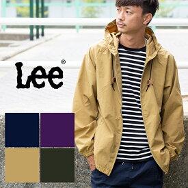 【SALE!!】【Lee リー】ナイロンフルジップパーカ LS1294 /ウインドブレーカー/フーディー/ナイロンジャケット/ジップアップ/長袖/ラグランスリーブ/トップス/アウター/メンズ/
