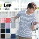 【Lee リー】1P 半袖ポケットTシャツ LT2000 /パックT/1枚入り/クルーネック/ポケT/無地/ボーダー/綿100%/