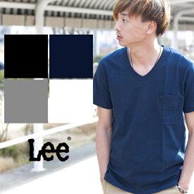【 Lee リー 】1P ポケットVネックS/S Tシャツ LT2193 /パックT/半袖/ポケT/胸ポケット/Tシャツ/無地/ワンポイント/メンズ/レディース/ユニセックス/