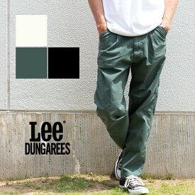 【 Lee リー 】 DUNGAREES EASY PAINTER PANTS ダンガリーズ イージーペインターパンツ LM5936 / パンツ ボトムス ズボン ワークパンツ イージーパンツ テーパード シンプル カジュアル ゆったり ブランド ロゴ メンズ lee パンツ