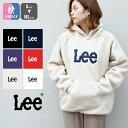【 Lee リー 】ロゴ ボア フリース プルオーバー パーカ LT2680 / Leeロゴ フーディー...