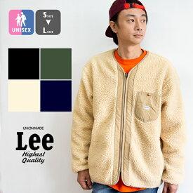 【SALE!!】【 Lee リー 】 リバーシブル ボアフリース ブルゾンジャケット LT5043 / トップス アウター ジャケット ブルゾン フリース ボア キルティング 防寒 暖か ポケット ロゴ ブランド シンプル カジュアル メンズ レディース ユニセックス lee ジャケット