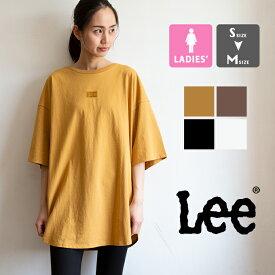 【SALE!!】【 Lee リー 】レディース エンブロイダリー ルーズフィット Tシャツ LT7025 / lee tシャツ ビッグtシャツ レディース ゆるT ロゴ 刺繍 半袖 ラウンドヘム リラックス カジュアル 20SS