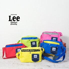 【Lee リー】 キッズ スクールバッグ 0427013-039/QPER60-039 / LEE スクールバッグ 通園バッグ ショルダーバッグ カラフル 子ども 保育園 幼稚園 入園