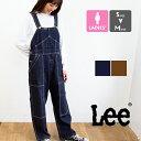 【 Lee リー 】 W's OVERALL ウィメンズ ルーズフィット オーバーオール LL6074 / lee オーバーオール lee サロペット…