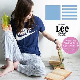【Lee リー】 リラックス パジャマパンツ LL9926/レディース/メンズ/ユニセックス/パジャマ/ボトム/パンツ/ゆったり/部屋着/LEE/ウエストゴム/ボーダー/ウエストゴム