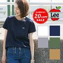 【Lee リー】 EMBROIDERY POCKET TEE クルーネック ポケット付きTシャツ LS7292/レディース/トップス/カットソー/半…