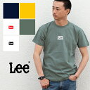 【SALE!!】【Lee リー】ボックスロゴ プリント S/S Tシャツ LT2550 / 半袖 丸首 クルーネック ブランドロゴ トップス Leeロゴ lee tシャツ ロゴ メンズ レディース ユ