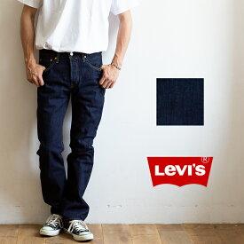 【 Levi's リーバイス 】 ORIGINAL 501 レギュラー ストレート デニムパンツ 00501-1484 / ボタンフライ ジーンズ ジーパン ボトムス 赤タブ レッドタブ BIG E ビッグE 定番 LEVIS REGULAR FIT メンズ /