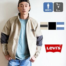 【 Levi's リーバイス 】スポーティー フルジップ ジャケット 85425-00 / ナイロン ジップアップ ブルゾン トラックジャケット タンカース スウィングトップ ロゴ トップス アウター メンズ 20SS /