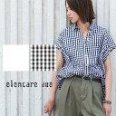 【ELENCARE DUE エレンカーレデュ】オーバーワイドシャツ 240547 /フレンチスリーブ/ブラウス/ドロップショルダー/ス…