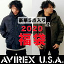 【先行予約】【 AVIREX アビレックス 】2020年 新春 メンズ 福袋 5点セット 6900001 / アビレックス 福袋 メンズ 2020 新春福袋 カジュアル トップス 5点セット ミリタリー 防寒