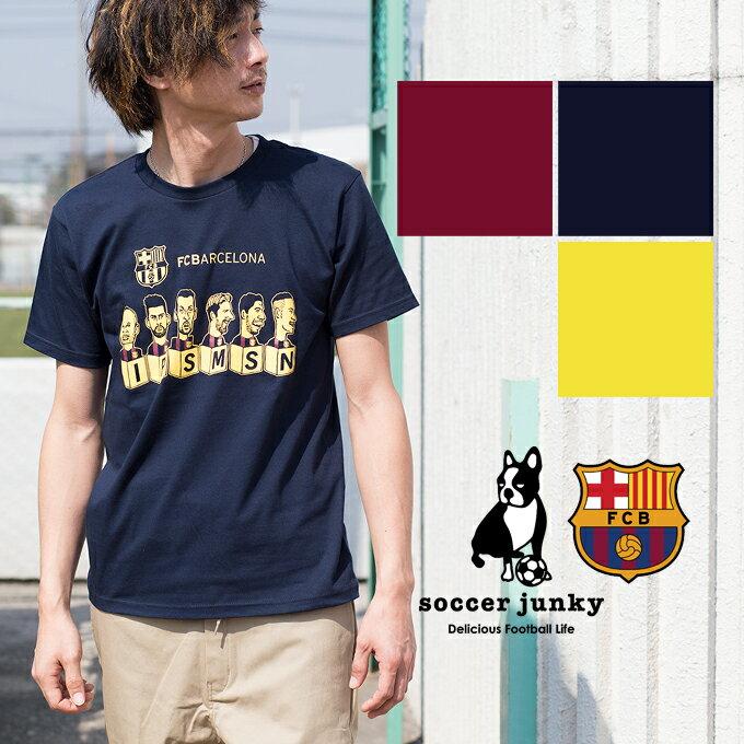 【Soccer Junky サッカージャンキー】FCBARCELONAコラボS/S Tシャツ BAR17004 /半袖/プリントT/Tシャツ/トップス/Jerry/イラスト/フットボール/サッカー選手/バルセロナ/バルサ/メッシ/ネイマール/MSN/メンズ/レディース/ユニセックス/