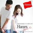 【Hanes ヘインズ】ジャパンフィット クルーネック Tシャツ 【2枚組】 H5110/Japan Fit/パックT/丸首/インナー/下着