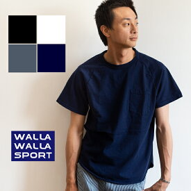 【SALE!!】【 WALLA WALLA SPORT ワラワラスポーツ 】 S/S ベースボールポケットTシャツ 40042 / トップス 半袖 Tシャツ ポケT ショートスリーブ クルーネック 丸首 シンプル カジュアル メンズ レディース ユニセックス