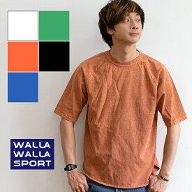 【WALLA WALLA SPORT ワラワラスポーツ】ハーフスリーブ ルーズフィット ベースボールTシャツ 30101-SR 30094-SR / トップス 半袖 Tシャツ ショートスリーブ 5分丈 5分袖 クルーネック 丸首 シンプル カジュアル メンズ レディース ユニセックス