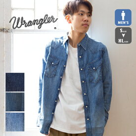 【 Wrangler ラングラー 】 WESTERN DENIM SHIRTS 長袖 ウエスタンデニムシャツ WM1627 / トップス ラングラー シャツ ワーク シャツ メンズ アメカジ ブランド ファッション 細身 US ORIGINAL 20SS