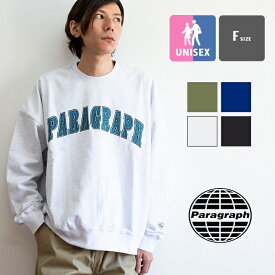 【 PARAGRAPH パラグラフ 】 INDUSTRIAL EMB MTM エンブロイダリー 刺繍ロゴ スウェット NO.38 / パラグラフ トレーナー スウェット paragraph トレーナー スウェット オーバーサイズ ビッグシルエット 韓国ブランド 韓国ファッション ユニセックス 21AW