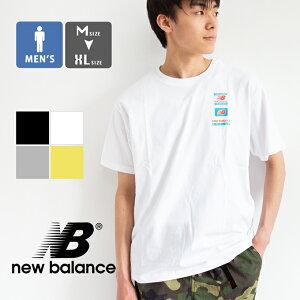【SALE!!】【 new balance ニューバランス 】 NB Essentials Field Day ネームタグ 半袖Tシャツ AMT11516 / tシャツ 半袖 クルーネック 丸首 ブランド タグ シンプル ベーシック スポーティ 春夏 メンズ new bala