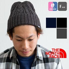 【 THE NORTH FACE ザ ノースフェイス 】 CABLE BEANIE ケーブル ニット キャップ NN41520 / ビーニー ニット帽 帽子 ケーブル編み フリーサイズ アクリル ウール ユニセックス メンズ レディース /