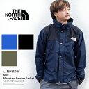 【THE NORTH FACE ザノースフェイス】Mountain Raintex Jacket men's メンズ マウンテンレインテックスジャケット NP11935/シェルジャケット/ライトアウター/マウンテンパーカー/アウトドア/カジュアル/防風/防水透湿/ゴアテックス/レインウェア/アウター/メンズ