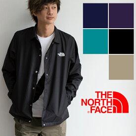 【THE NORTH FACE ザノースフェイス】コーチジャケット NP21836 / THE COACH JACKET ナイロンジャケット カバーオール アウター アウトドア スナップボタン メンズ