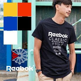 【SALE!!】【 Reebok リーボック 】CLASSIC GP ロガーS/S Tシャツ FIX50 /半袖/クルーネック/丸首/Tシャツ/トップス/ロゴ/ブランドロゴ/プリントT/クラシック/グラフィックパック/スポーツ/ユニセックス/レディース/メンズ/