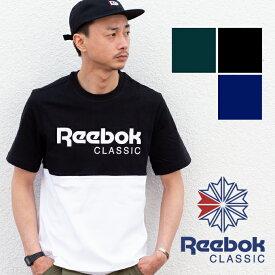 【SALE!!】【Reebok リーボック】CL Graphic T-Shirt トレーニングウェア リーボック グラフィック Tシャツ FRZ54 / reebok ウェア reebok メンズ reebok tシャツ リーボック メンズ リーボック tシャツ スポーツ レディース