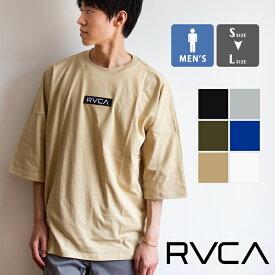 【SALE!!】【 RVCA ルーカ 】 メンズ IN BROOM BOX RVCA SS ロゴ 七分袖 Tシャツ BA041218 / rvca Tシャツ ルーカ tシャツ ルカ tシャツ メンズ ルーカ Tシャツ トップス カットソー 五分袖 ロゴT ワンポイントT 20SS