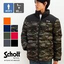 【ウインターSALE!!】【 Schott ショット 】 UTAH パディングジャケット 00046744 / schott ダウン ジャケット ショット ダウン アウター メンズ ダウンジャケット ツートーン ダウンパーカー 中綿 ジャケット 防寒 冬 アウター アウトドア 20AW