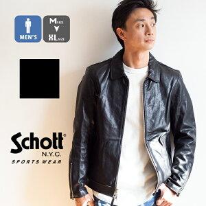 【 Schott ショット 】 SINGLE BREST RIDERS シングル ブレスト ライダース 3181076 / トップス アウター ブルゾン レザージャケット ライダースジャケット 革ジャン 皮ジャン レザー ジャケット シング