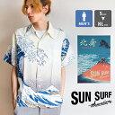 """【 SUN SURF サンサーフ 】SUN SURF × 葛飾北斎 SPECIAL EDITION """"神奈川沖浪裏"""" S/S アロハシャツ SS37651 / suns…"""