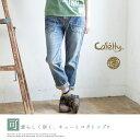 【Cafetty カフェッティ】ワークペグトップデニムパンツ CF0170/テーパード/ペグトップパンツ/ロールアップ/ボーイズ…